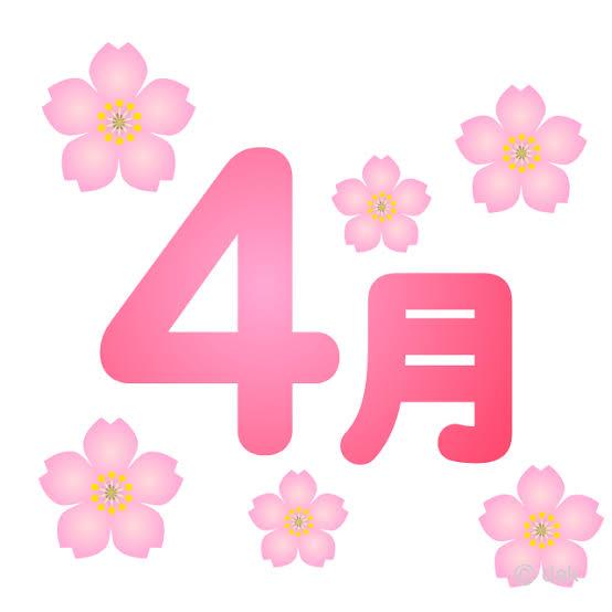 2F6366F1-E341-4951-93C9-03DE4579D588