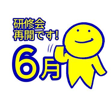 CCCBDDF7-4E65-4149-85F3-2B4448D88CB2